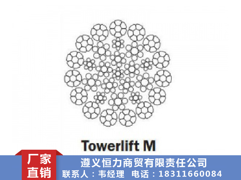 Towerlift M